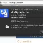 スクリーンショット 2012-09-12 21.43.31