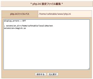 スクリーンショット 2013-07-31 19.53.25