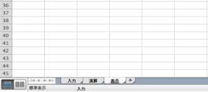 スクリーンショット 2013-09-10 18.58.53