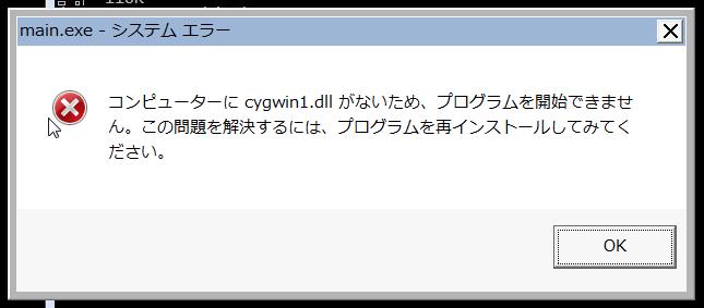 スクリーンショット 2013-10-24 11.02.51