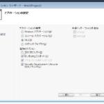 スクリーンショット 2013-10-25 12.10.54