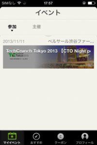 写真 2013-11-11 17 57 06