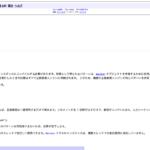スクリーンショット 2013-12-03 1.12.17