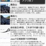 Screenshot_2014-01-19-21-15-15