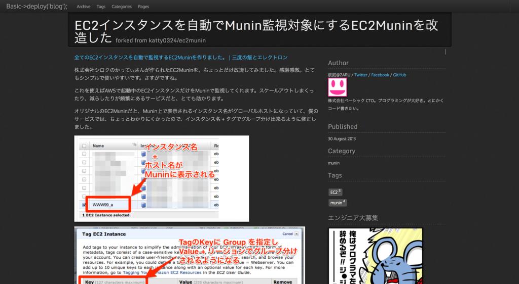 スクリーンショット 2014-03-12 19.44.08