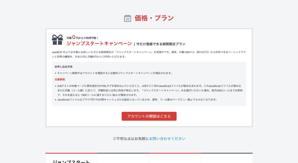 スクリーンショット 2014-04-17 18.21.27
