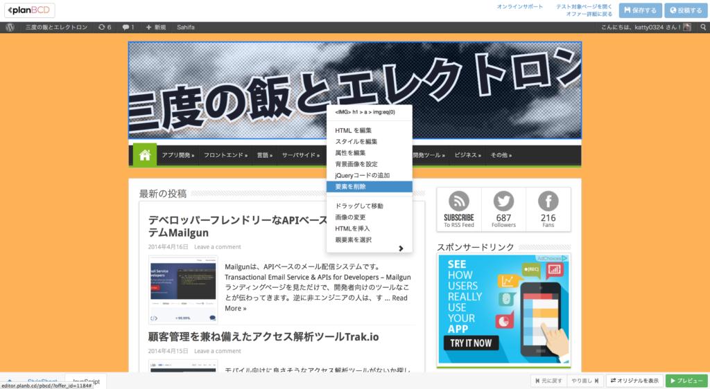 スクリーンショット 2014-04-17 18.28.30