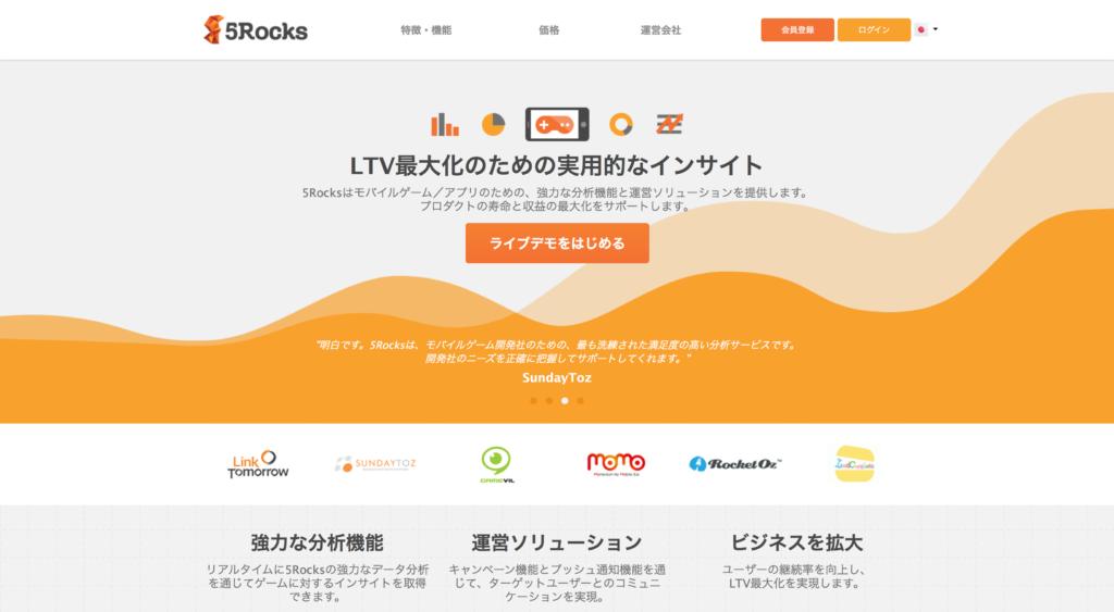 スクリーンショット 2014-04-18 17.24.54
