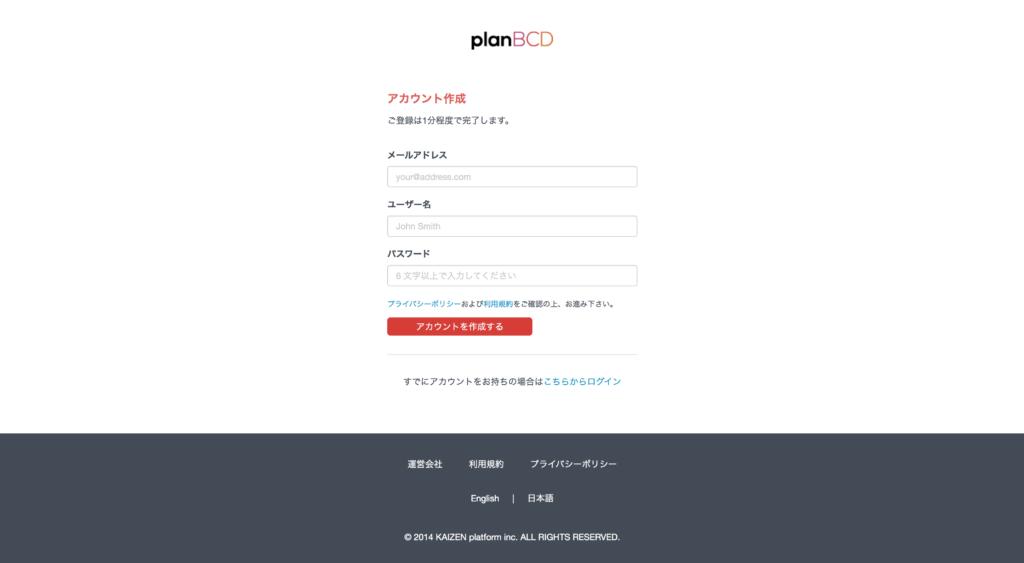 スクリーンショット 2014-04-17 18.12.12