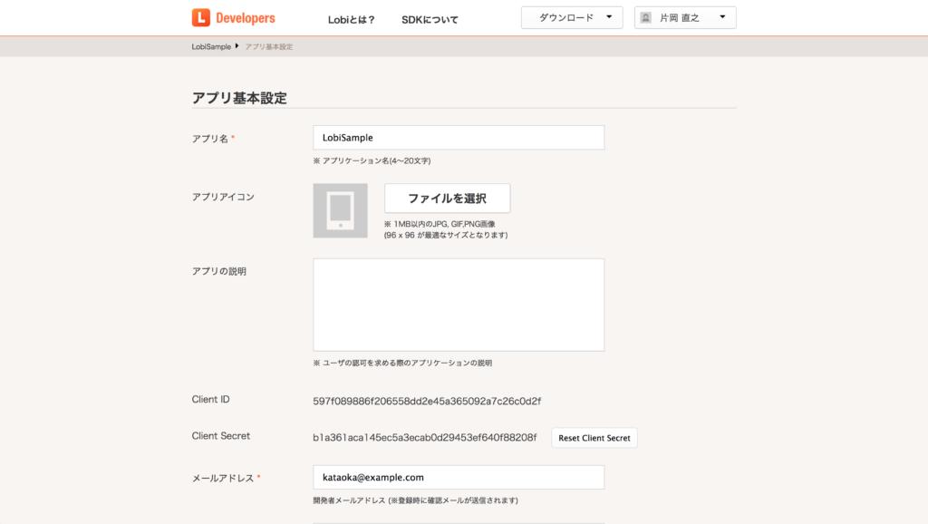 スクリーンショット 2014-05-06 16.27.18