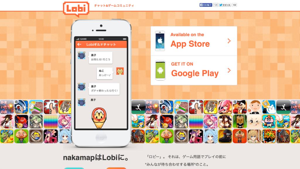 スクリーンショット 2014-05-06 16.18.09