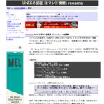 スクリーンショット 2014-10-24 20.20.03