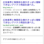 Screenshot_2015-06-30-23-35-01
