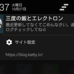 Screenshot_2015-10-27-21-37-13