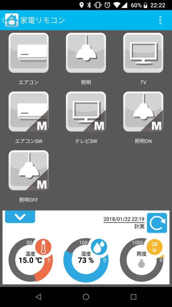 Screenshot_20180122-222249